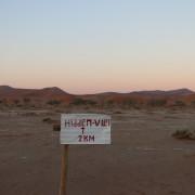 Wanderung zum Hidden Vlei - Namibia -