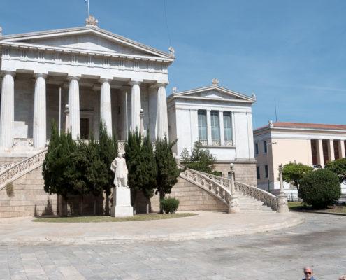 Griechische Nationalbibliothek Athen