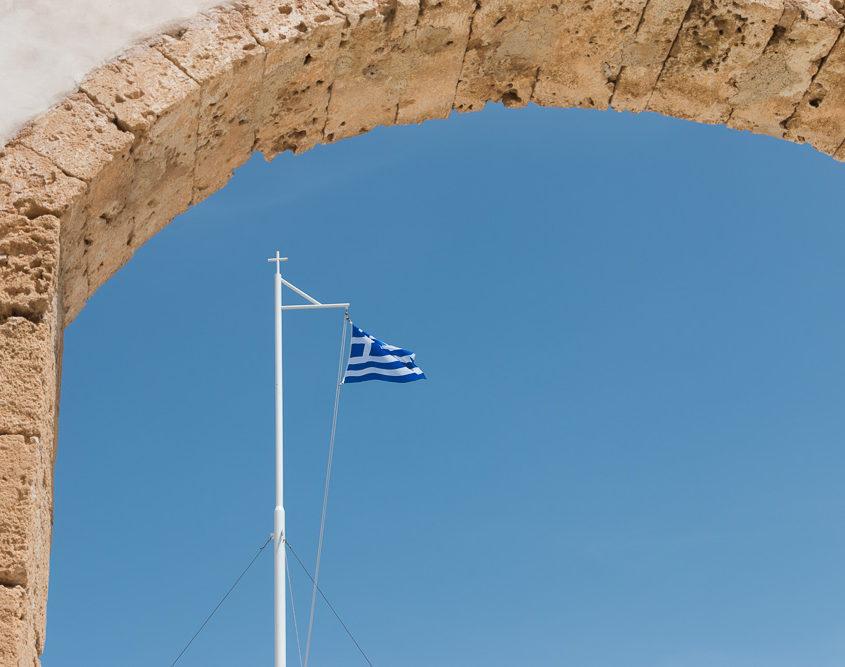Torbogen in der Firkas Festung